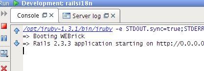 rails_log.jpg