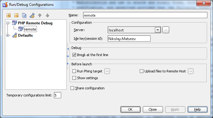remote_debug_run_configuration.png