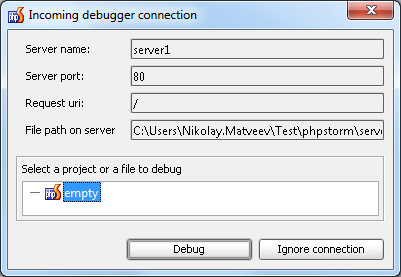 incoming_debugger_connection.png