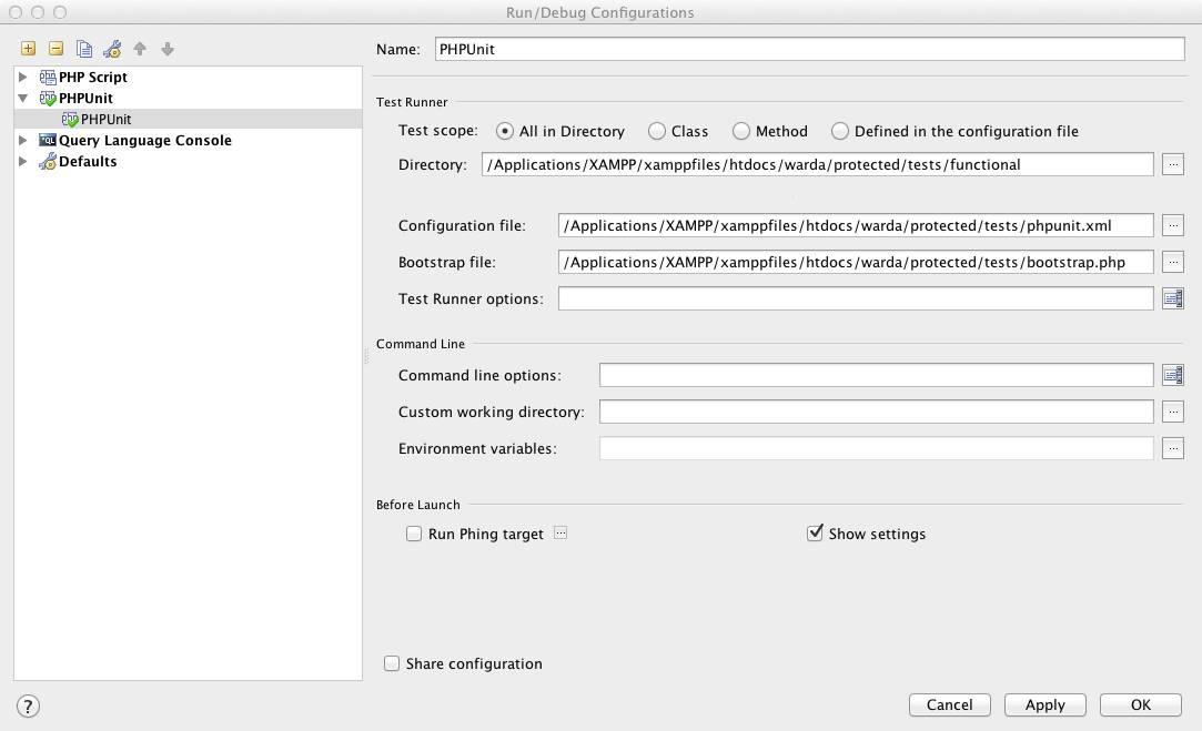 phpunit_config.jpg