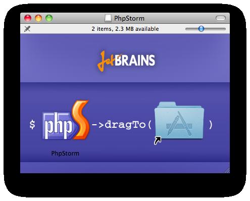 PHPStorm DMG.png