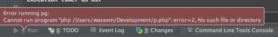 phpstrom_error.jpeg