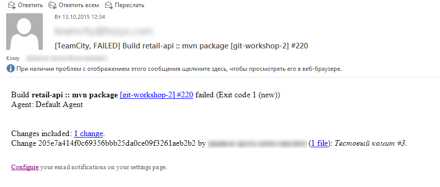 email-for-failed-build.png