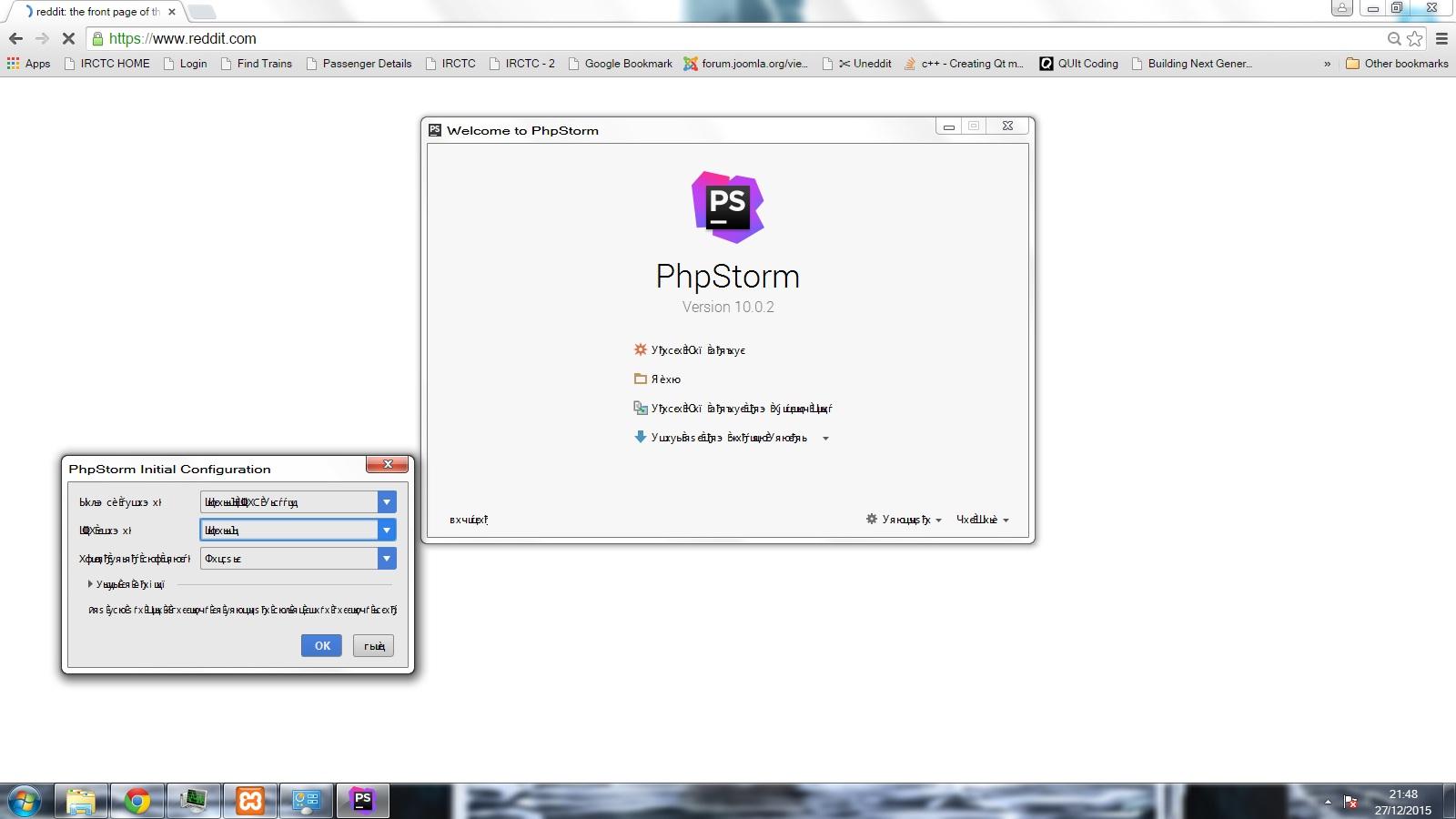 PhpStorm.jpg