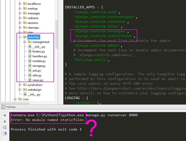 staticfiles_error.png