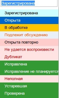 youtrack_status_default.jpg
