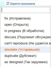 youtrack_status_wf.jpg