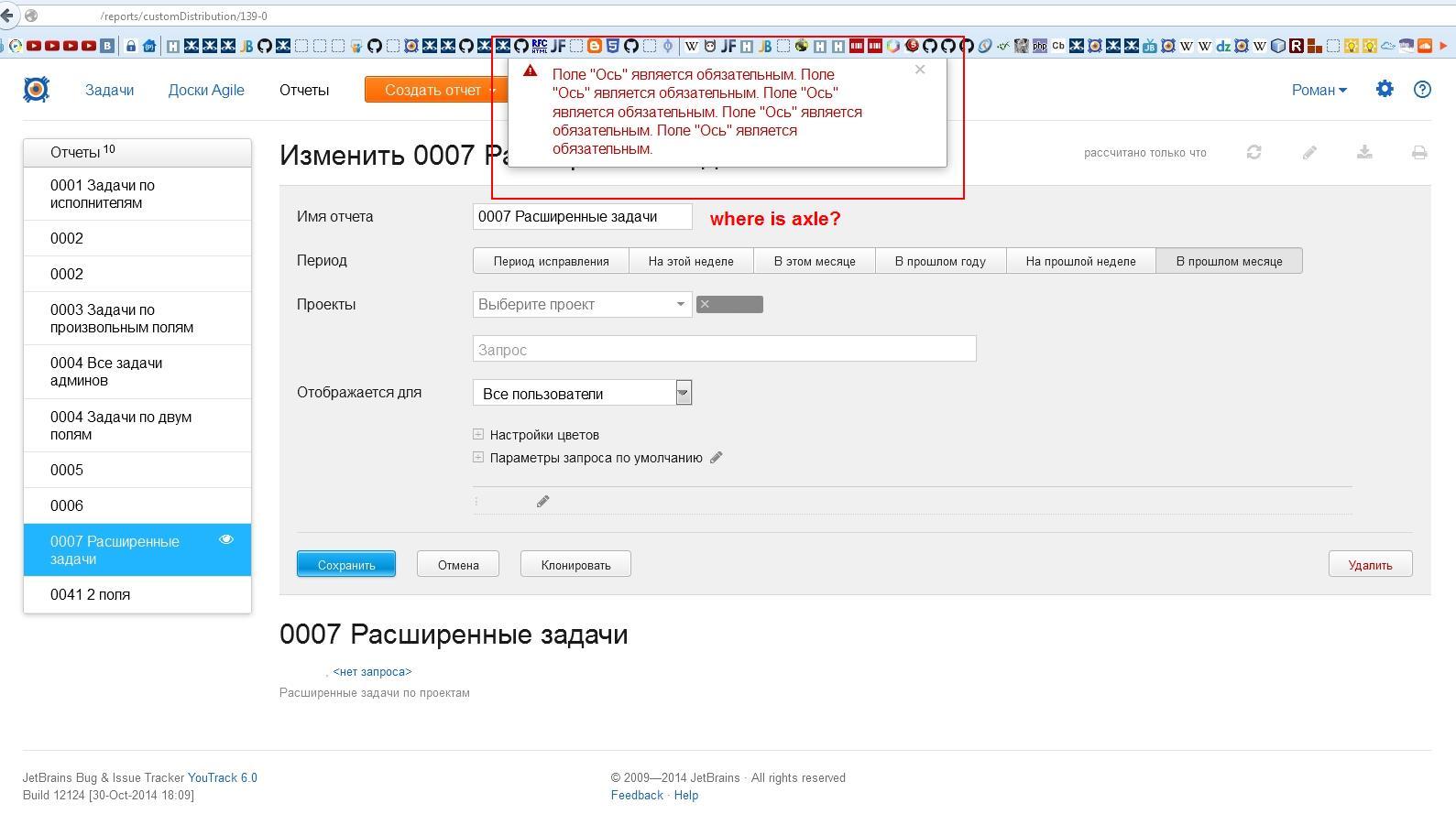 screenshot.7.jpg