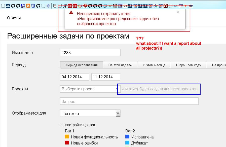 screenshot.6.jpg